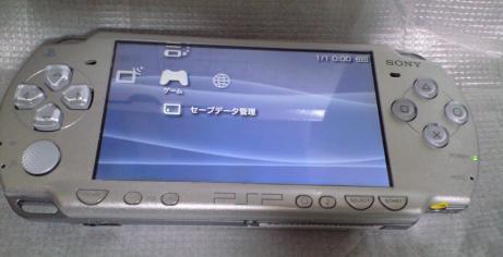 PSPtest.jpg