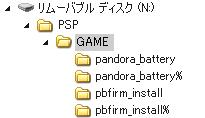 pandora00.jpg